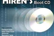 Hiren's_BootCD 15.2